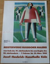 GERMAN EXHIBITION POSTER 1984 - MASTERPIECES RUSSIAN PAINTING KAZIMIR MALEVICH