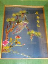 More details for gorgeous vintage japanese framed embroidered peacock picture, c1930