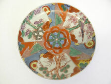 Antique Old Porcelain Hand Painted China Birds Saucer Plate Dish Decorative