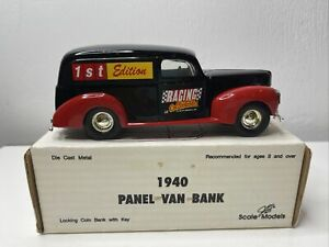 FIRST EDITION 1940 PANEL VAN BANK BANK WITH KEY DIE CAST SCALE MODEL NEW ERTL  a