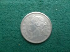 Chinese Coin ? Victoria young head