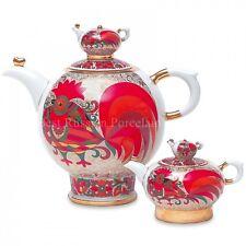 Russian Imperial Lomonosov Porcelain set TWO Teapots Small, BIG Rooster Cockerel