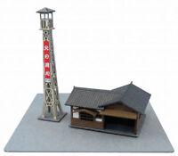 Sankei MP01-38 Fire Watchtower 1/220 Z scale