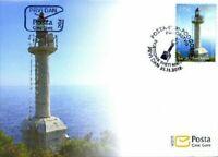 MONTENEGRO/2019 - (FDC) Maritime St.Nicholas Lighthouse, MNH