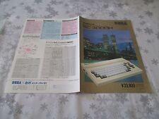 >> SEGA SC-3000H SYSTEM JAPAN HANDBILL FLYER CHIRASHI! <<