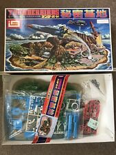 A vintage Imai plastic kit of a Thunderbirds Tracy Island, Boxed, Mint Unused