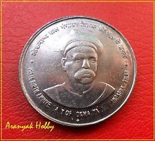 INDIA 5 Rupees 2007 Steel issue - Bal Gangadhar Tilak - rare Mumbai Mint coin