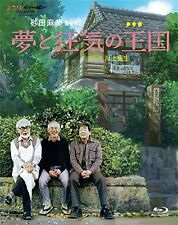 Brand new Kingdom of dreams and madness [Blu-ray]