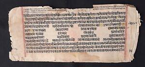 VINTAGE INDIA RARE HANDWRITTEN SANSKRIT MANUSCRIPT'S  LEAVES. 2 LEAVES