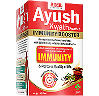 Ayush Kwath Powder Immunity Booster Herbal Kadha Tea 90 Gm Free Shipping