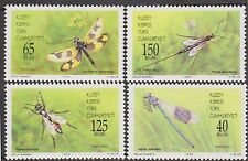 TURKISH REPUBLIC OF NORTHERN CYPRUS 1998, USEFUL INSECTS, MNH