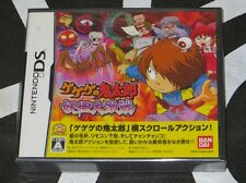 Nintendo DS NDS New Import Game Gegege no Kitaro Yokai Daigekisen Japan Kitarou