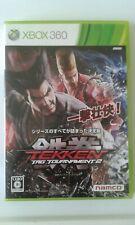 Xbox 360 Tekken Tag Tournament 2 JP