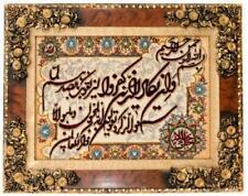 Tapis persans/oriental traditionnel pour la maison, 50 cm x 80 cm, provenance indiens