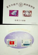 JAPAN 1971 ROYAL HIGHNESS EMPEROR HIROHITO VISIT 2 IMPERF MNH SHEETS