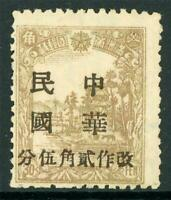 China 1937 Manchukuo Harbin 30 Fen Local Overprint MNH K274 ⭐⭐⭐⭐⭐⭐