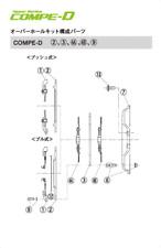 EXEDY COMPE-D I.M.PLATE  For Lancer Evo 4 5 6 7 8 9 CN9A CP9A CT9A IM05