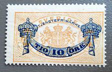 Item 061208 Sweden 1889 Official Stamp #O27, MH CV $16