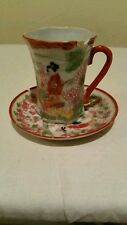 vintage pre-owned detailed japan cup and saucer