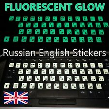 Russian English Fluorescent Keyboard Stickers For Laptop PC Computer UK
