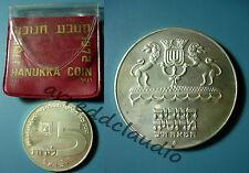 ISRAELE ISRAEL 5 LIROT 1972 HANUKKA COIN LAMPADA RUSSA ARGENTO SILVER 75% FDC