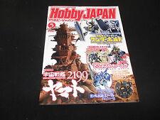 HOBBY JAPAN, MAY 2012, NUMBER 515
