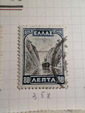 GRECE, 1927, timbre 354, CANAL DE CORINTHE, BATEAU, oblitéré, VF used stamp