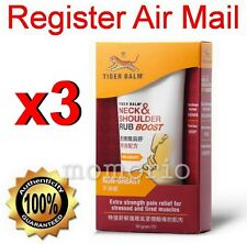 1 X 50g Tiger Balm Neck & Shoulder Rub Boost Pain Relief Stress Muscles