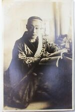Antique REAL PHOTO POSTCARD RPC Japanese MONK Student Reading
