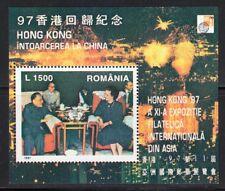 Romania 1997 MNH Sc 4134 Mi Block 305 Deng Xiaoping & Margaret Thatcher