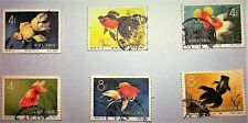 China Stamps1960 S38 Golden Fish 5 mint and 10 used (11/set 12) SC506-516