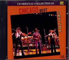 CHICAGO - BEST / ORIGINAL COLLECTION 85 (JAPAN CD)