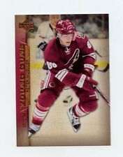 07-08 UPPER DECK YOUNG GUNS ROOKIE RC #240 PETER MUELLER COYOTES *27726