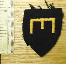 Original Military 23rd Field Unit Royal Engineers Cloth Formation Badge (4308)