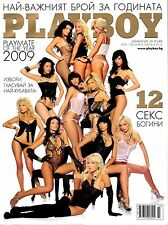 Playboy Bulgaria 07/2009 playmate of the year 2009 contestants, model Kristina
