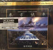 ORIENT EXPRESS - LOGIC SYSTEM Hideki Matsutake (K2HD) CD MADE IN JAPAN