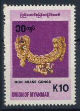 Burma 1998 Mi. 342 Postfrisch 100% Musikinstrumente Kunst
