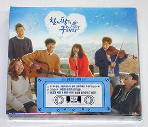 Persevere, Goo Hae Ra OST (Mnet Music Drama) 2CD KDRAMA HENRY B1A4 BARO JINYOUNG