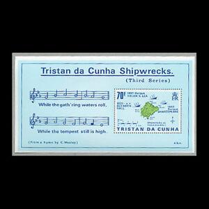 Tristan da Cunha, Sc #415, MNH, 1987, S/S, Map, Music, SFI-A