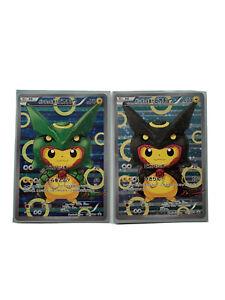 Poncho Pikachu Rayquaza P.W Pikachu Box 230/XY-P & 231/XY-P