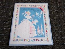 Vintage Birthday Greeting Card Dear Embossed Pretty Woman Flowers Unused