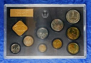 1979 Russia USSR Mint Coin Set