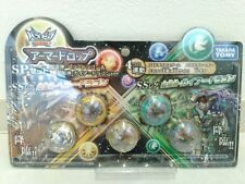 Takara Tomy Puzzle and Dragons Armor Drop SP Set Hera = Dragon & Gaia = Dragon