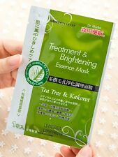 Dr. Morita Treatment And Brightening Essence Facial Mask With Tea Tree/Box(8pcs)