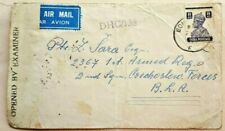 INDIA 1944 COVER TO CZECHOSLOVAKIA FORCES WITH BRITISH LIBERATION ARMY ARMOURED