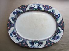 "BOOTHS MING PATTERN 15¼"" OVAL SERVING PLATTER (Ref2976)"