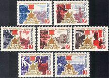 Russia 1965 EROICA Città/MILITARY/fine della seconda guerra mondiale soldati guerra///MEDAGLIA Set 7 V (n43757)