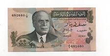Tunisia 1973 1/2 half un demi dinar