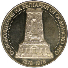 Bulgaria 10 Leva 1978 100° Anniversary Liberation From Turks Silver #2437