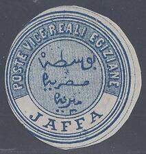 Palästina 1884 Jaffa Offizielle Interpostal Dichtung IN Hellblau Farbe